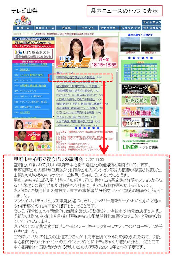 スクリーンショット 2015-07-13 11.23.41